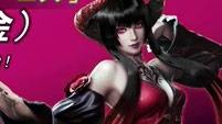 Tekken DLC set for July 28th image #1