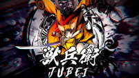 Jubei in BlazBlue: Central Fiction  out of 6 image gallery