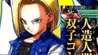 Dragon Ball FighterZ scans - Androids image #1