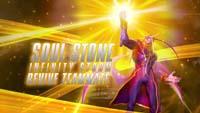 Marvel vs. Capcom Infinite Gameplay Trailer 5 Gallery image #6
