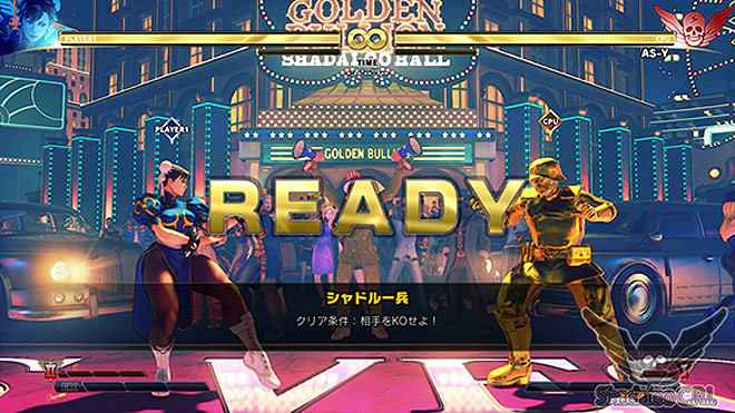 Street Fighter 5: Arcade Edition - Extra Battle screenshots 2 out of 4 image gallery