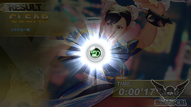 Street Fighter 5: Arcade Edition - Extra Battle screenshots 3 out of 4 image gallery