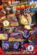 V-Jump Captain Ginyu and Nappa Reveal image #1