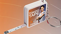 Tokido Tape... Why Not? image #1