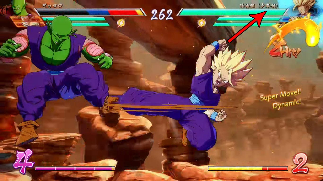 Updates to Gohan and Majin Buu's names in Dragon Ball FighterZ 2 out of 2 image gallery