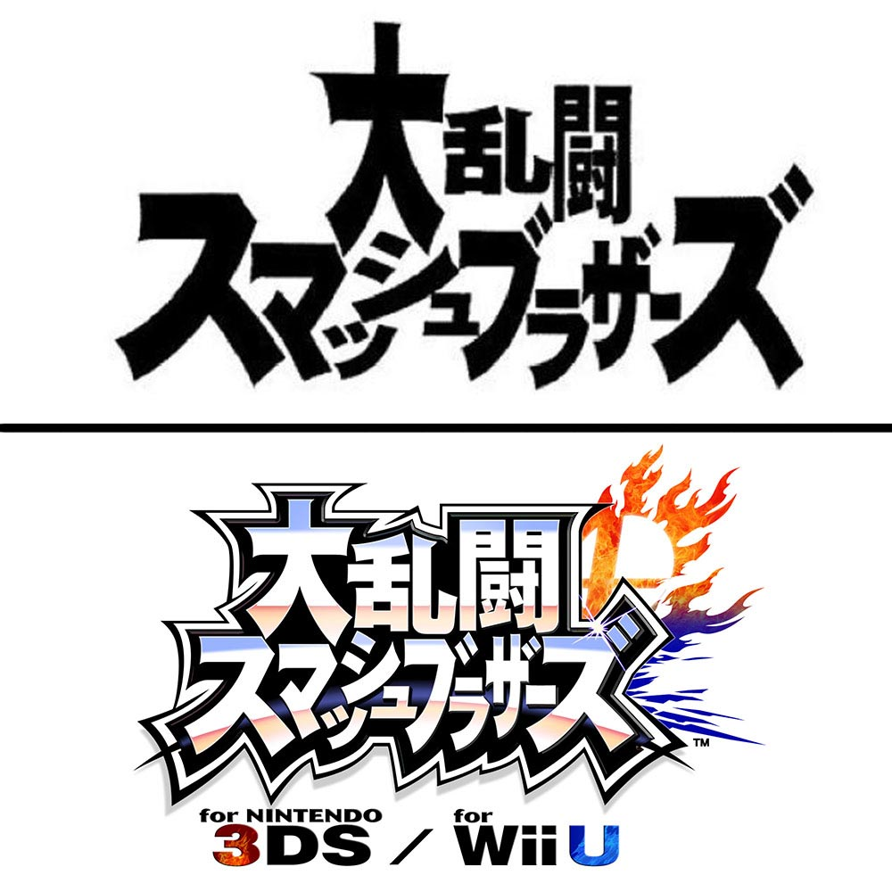 Smash Logo 1 out of 1 image gallery