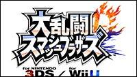 Smash Logo image #1