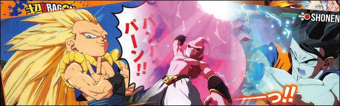 Gotenks adult gohan and kid buu announced for dragon ball fighterz gotenks adult gohan and kid buu announced for dragon ball fighterz scan shows the characters altavistaventures Images