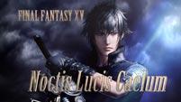 Noctis Lucis Caeluma in Final Fantasy Dissidia NT image #3
