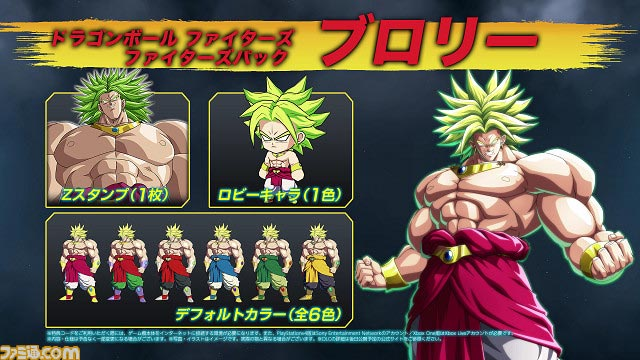 Broly colors and avatar 1 out of 4 image gallery