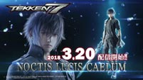 Noctis Lucis Caelum Tekken 7 release date  out of 1 image gallery
