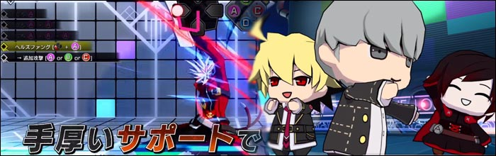 New BlazBlue Cross Tag Battle trailer shows off the game's modes and