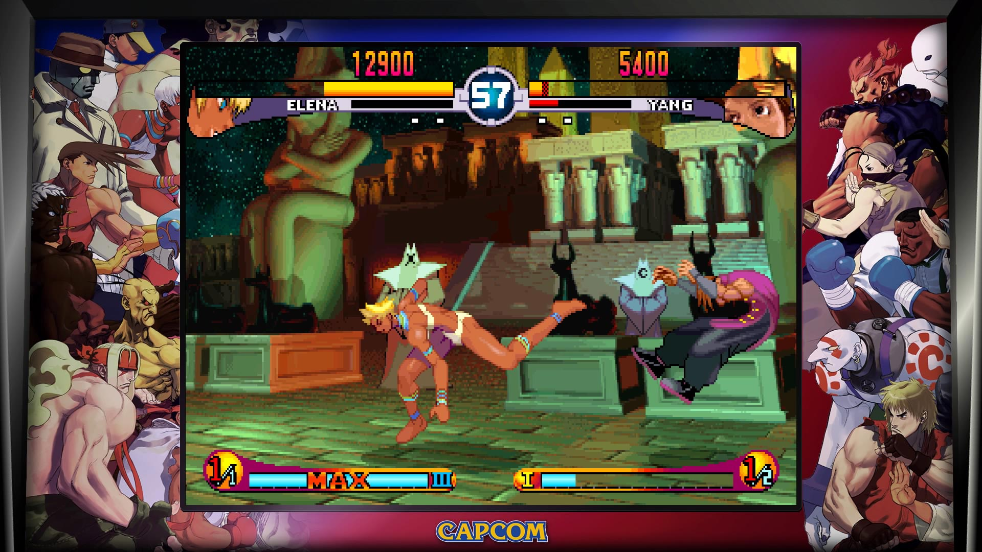 Street Fighter 30th Anniversary Collection Training and Versus Mode 1 out of 7 image gallery