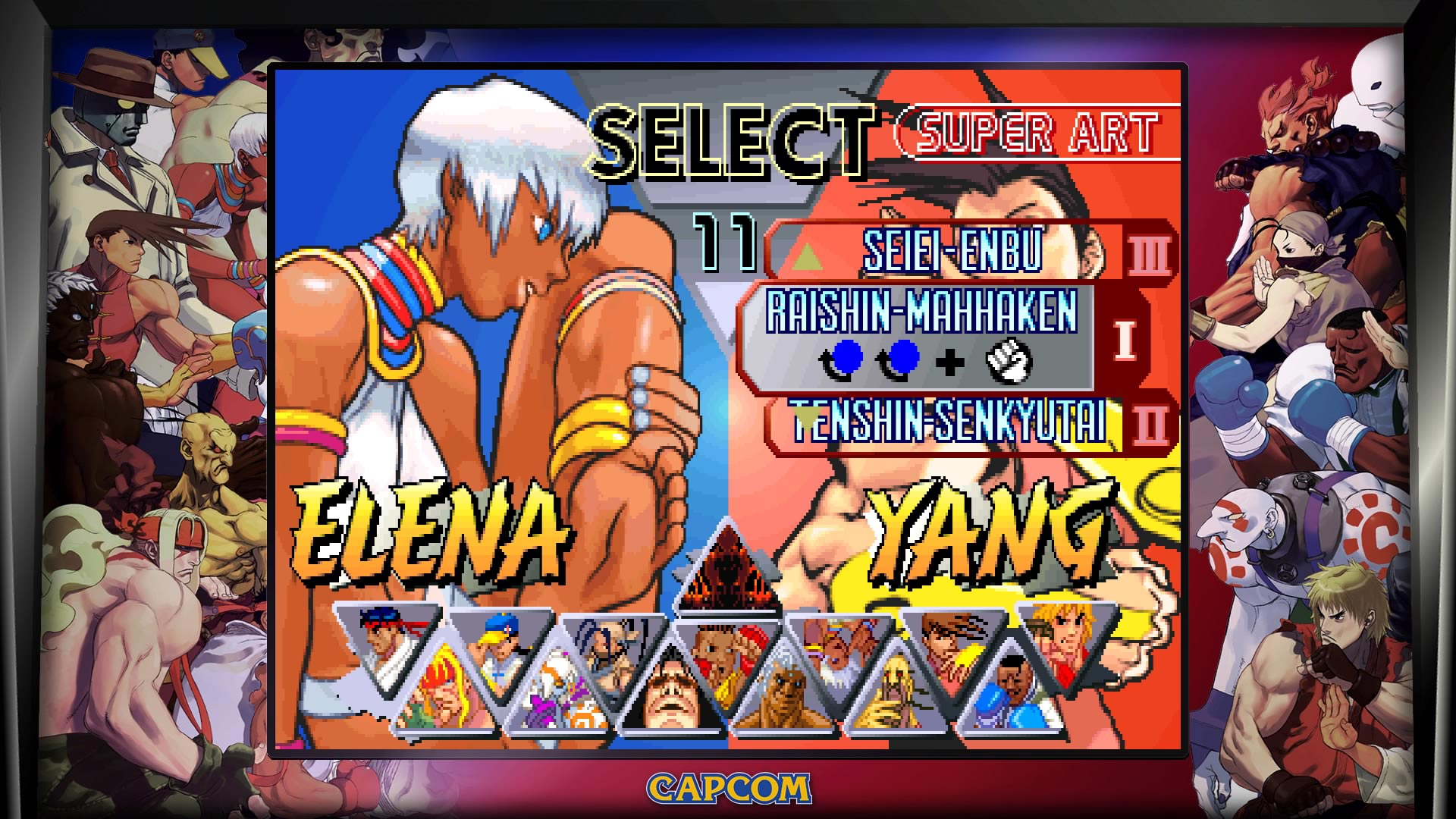 Street Fighter 30th Anniversary Collection Training and Versus Mode 6 out of 7 image gallery
