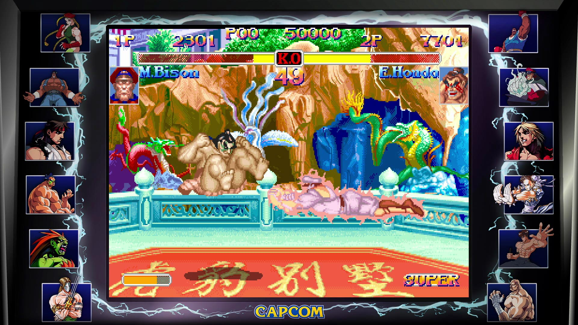 Street Fighter 30th Anniversary Collection images 5 out of 17 image gallery