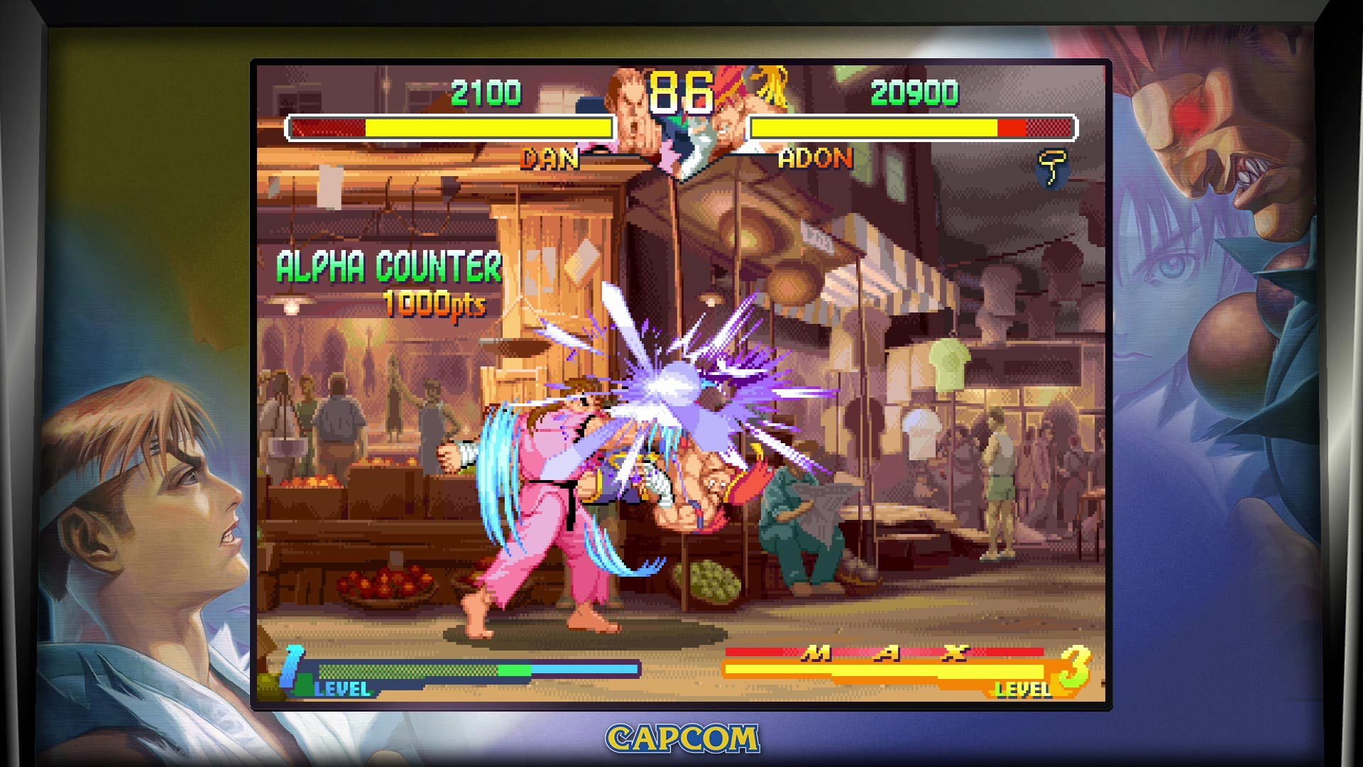 Street Fighter 30th Anniversary Collection images 7 out of 17 image gallery