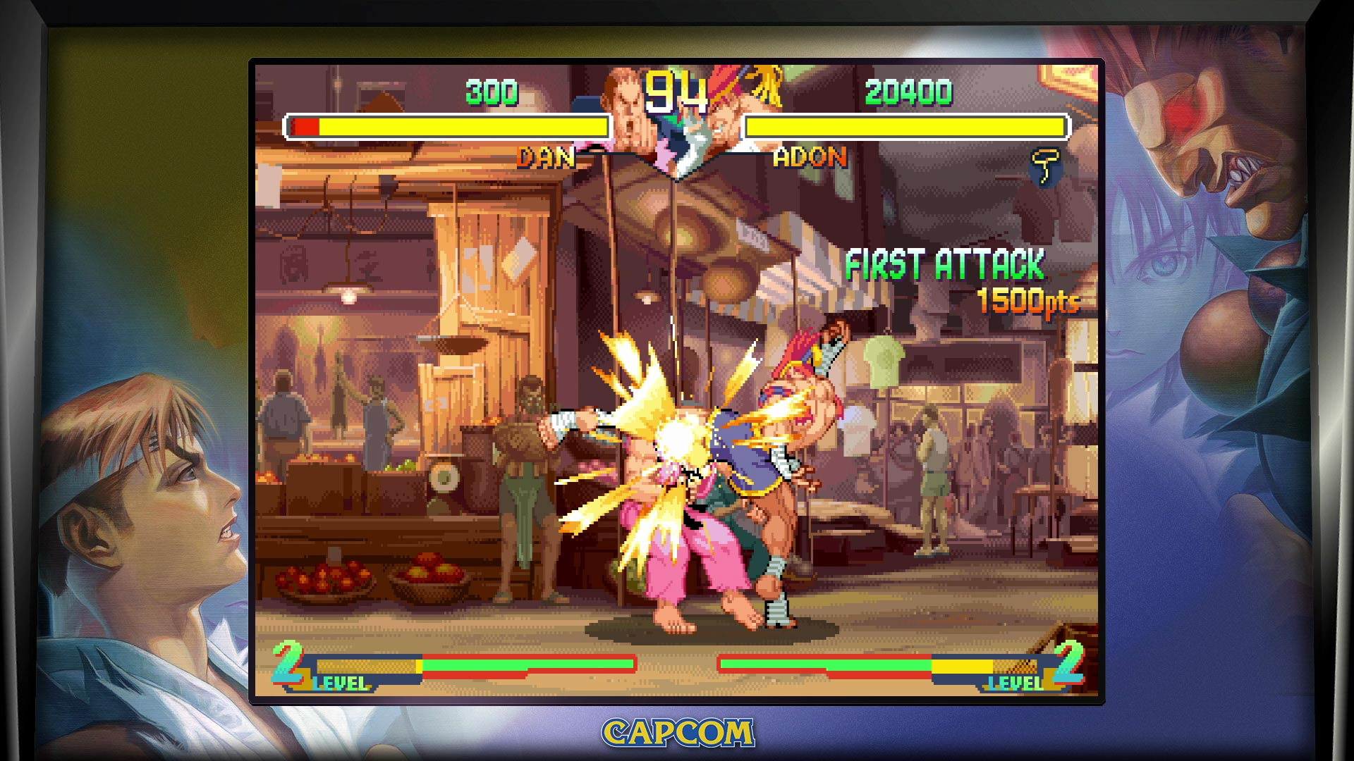 Street Fighter 30th Anniversary Collection 4 out of 9 image gallery