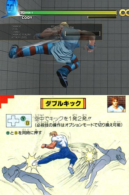 Cody references in Street Fighter 5 3 out of 5 image gallery