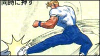 Cody references in Street Fighter 5 image #3