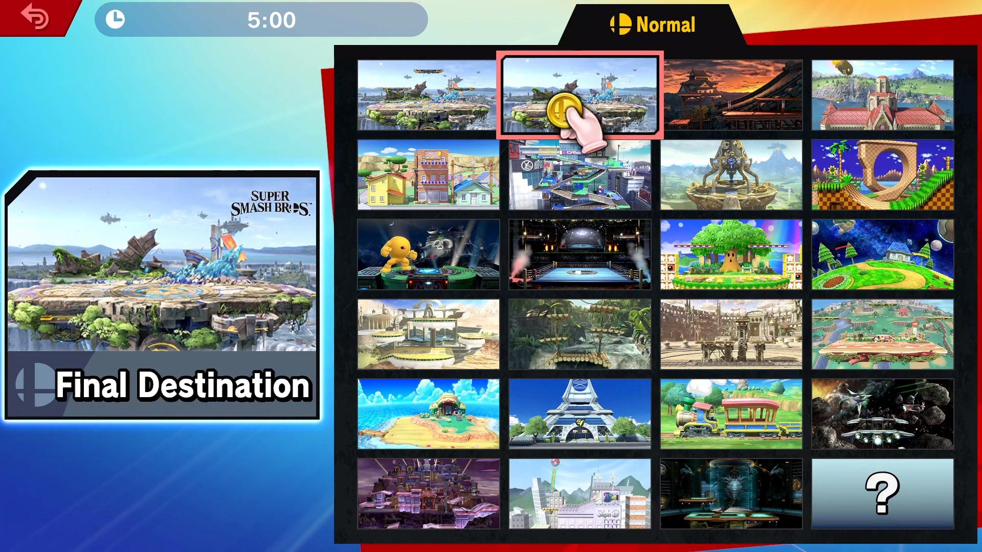 Smash Ultimate Screens 2 out of 3 image gallery