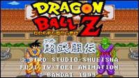 Dragon Ball Z: Super Butoden image #1