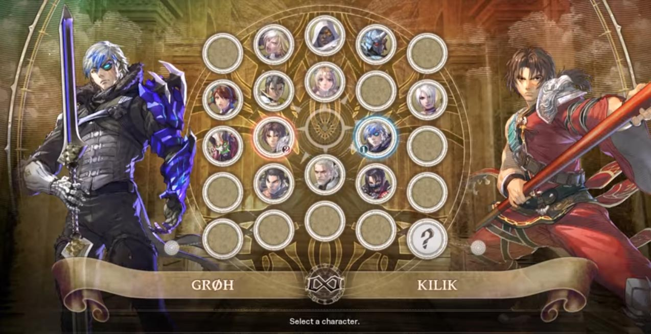 Soul Calibur 6 screen 1 out of 2 image gallery