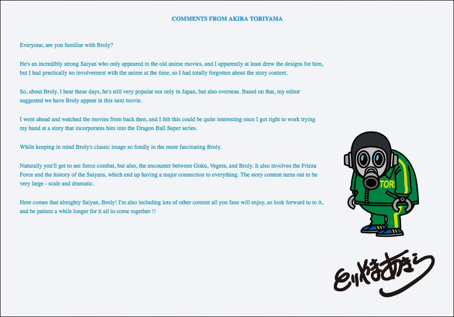 Akira Toriyama statement on Broly 1 out of 1 image gallery