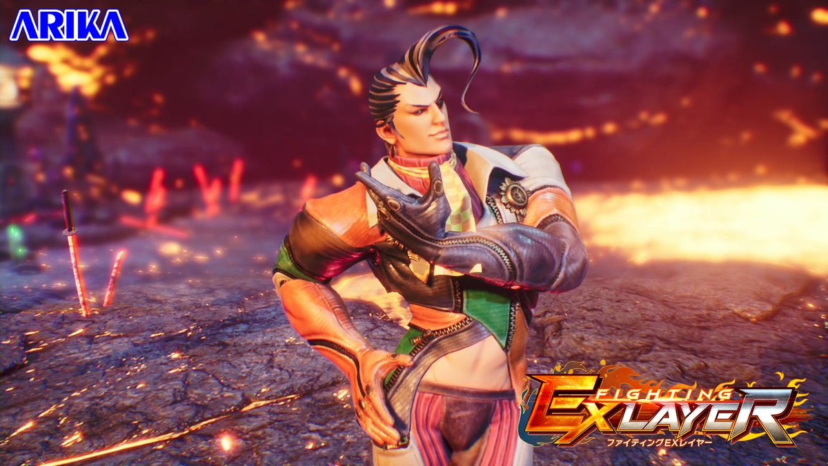 Vulcano Russo and Pullum Purna Free DLC 1 out of 4 image gallery