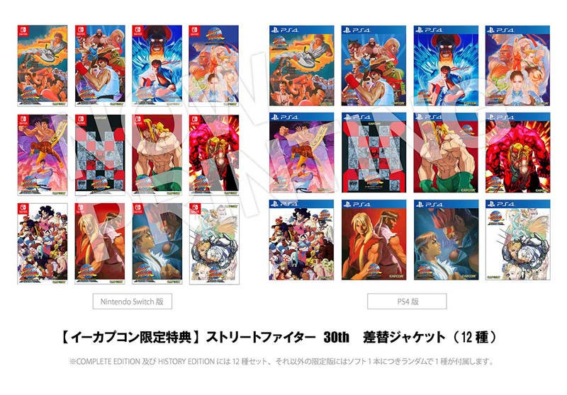 SF 30th Anniversary Limited Edition 3 out of 6 image gallery