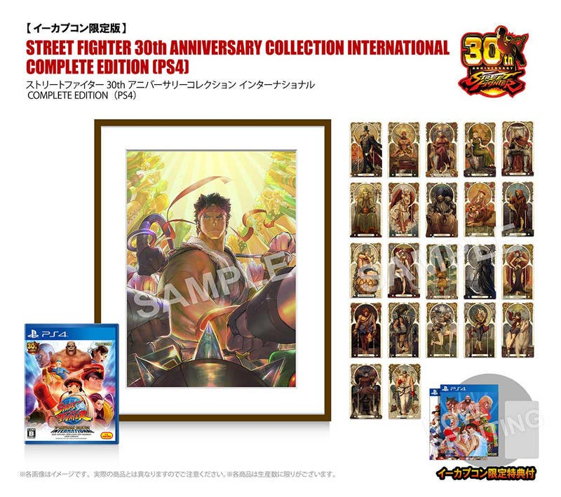 SF 30th Anniversary Limited Edition 4 out of 6 image gallery