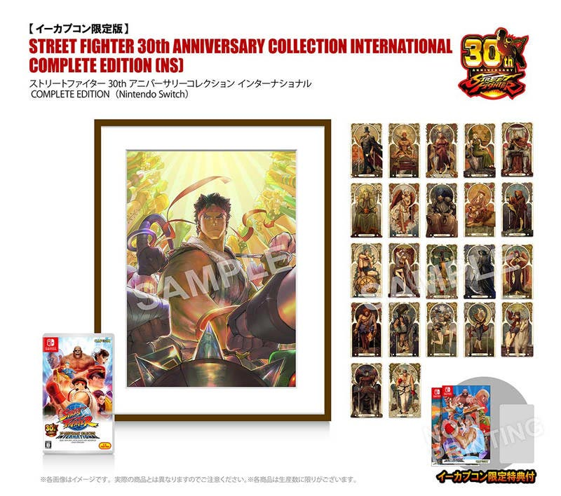 SF 30th Anniversary Limited Edition 5 out of 6 image gallery