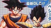Base Form Goku and Base Form Vegeta in Dragon Ball FighterZ image #1