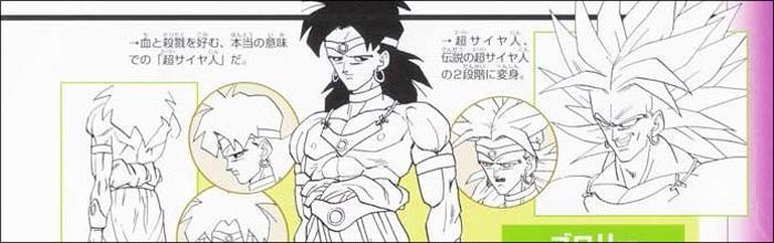 Designs For The Original Broly Of The Dragon Ball Z Movies By Akira Toriyama Depicted Him With An Adult Saiyan Tail