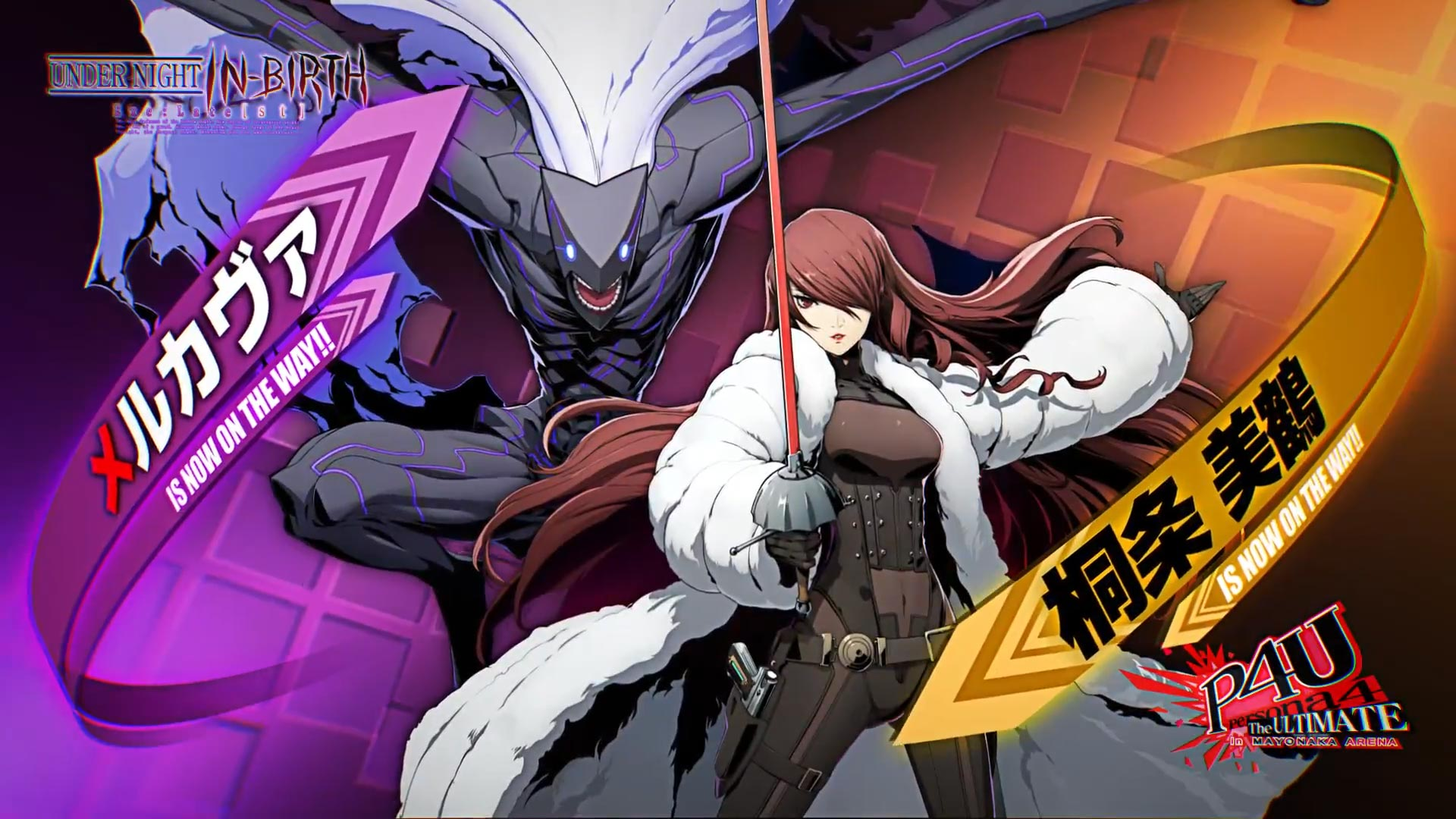 New characters announced for BlazBlue: Cross Tag Battle 4 out of 6 image gallery
