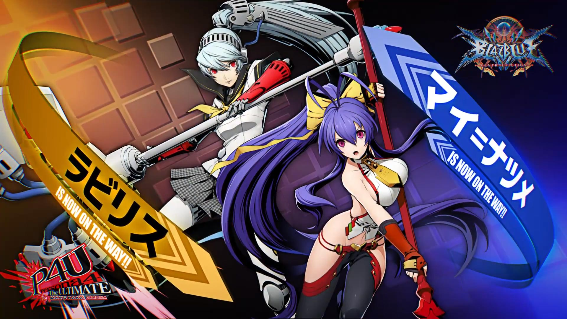 New characters announced for BlazBlue: Cross Tag Battle 5 out of 6 image gallery
