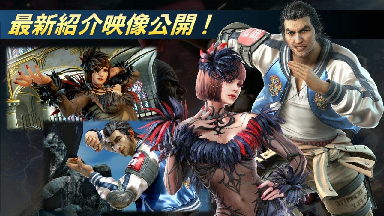 Tekken 7 Season 2 Gallery 2 out of 7 image gallery