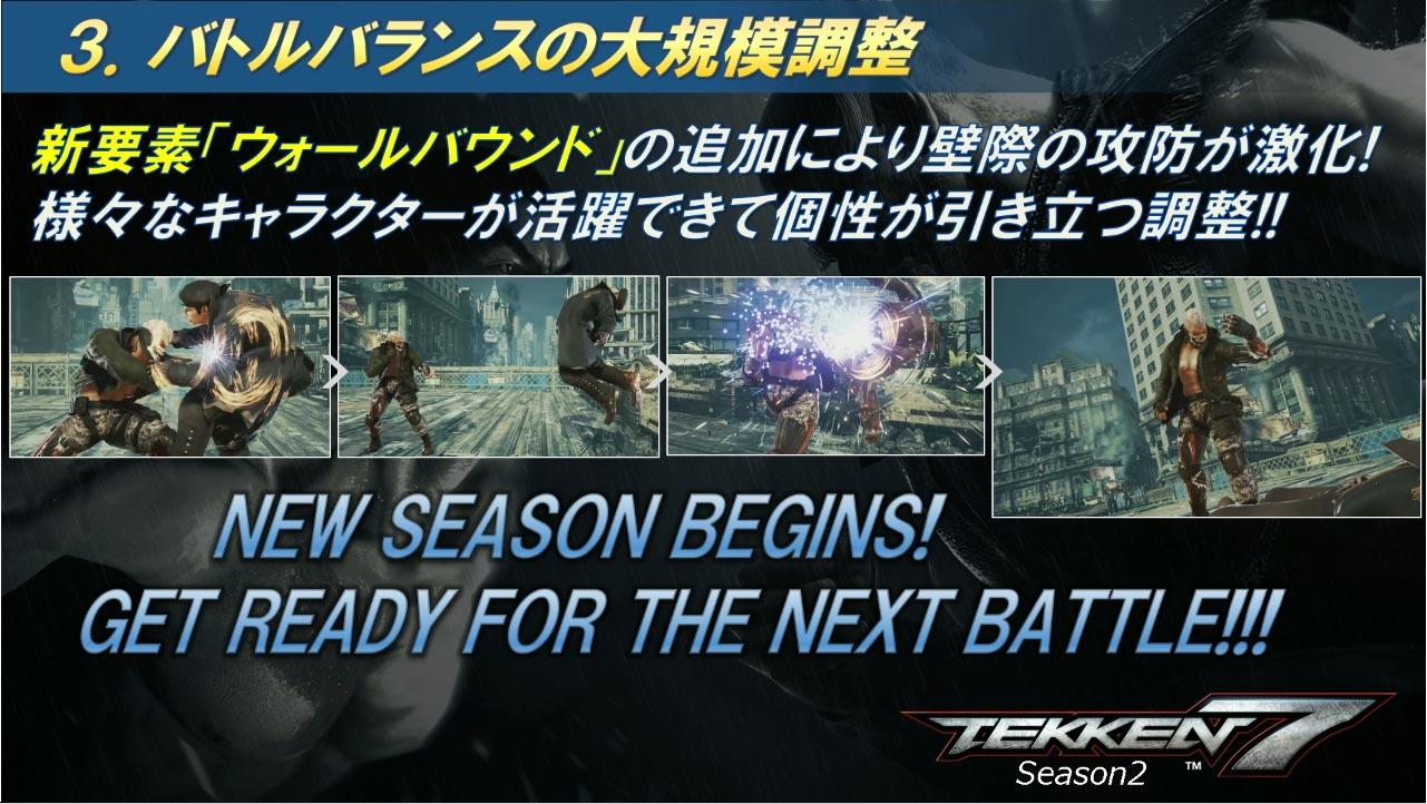 Tekken 7 Season 2 Gallery 7 out of 7 image gallery