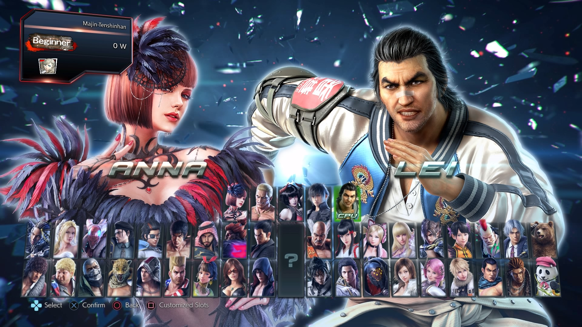 Tekken 7's Season 2 changes to its online ranking system and UI make