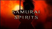 Samurai Spirits High Res image #1