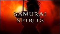 Samurai Spirits High Res image #1