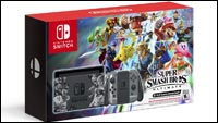 Super Smash Bros. Ultimate Switch bundle  out of 3 image gallery