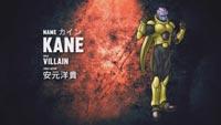 Yu Yu Hakusho's Yusuke Urameshi and Toguro join Jump Force image #8