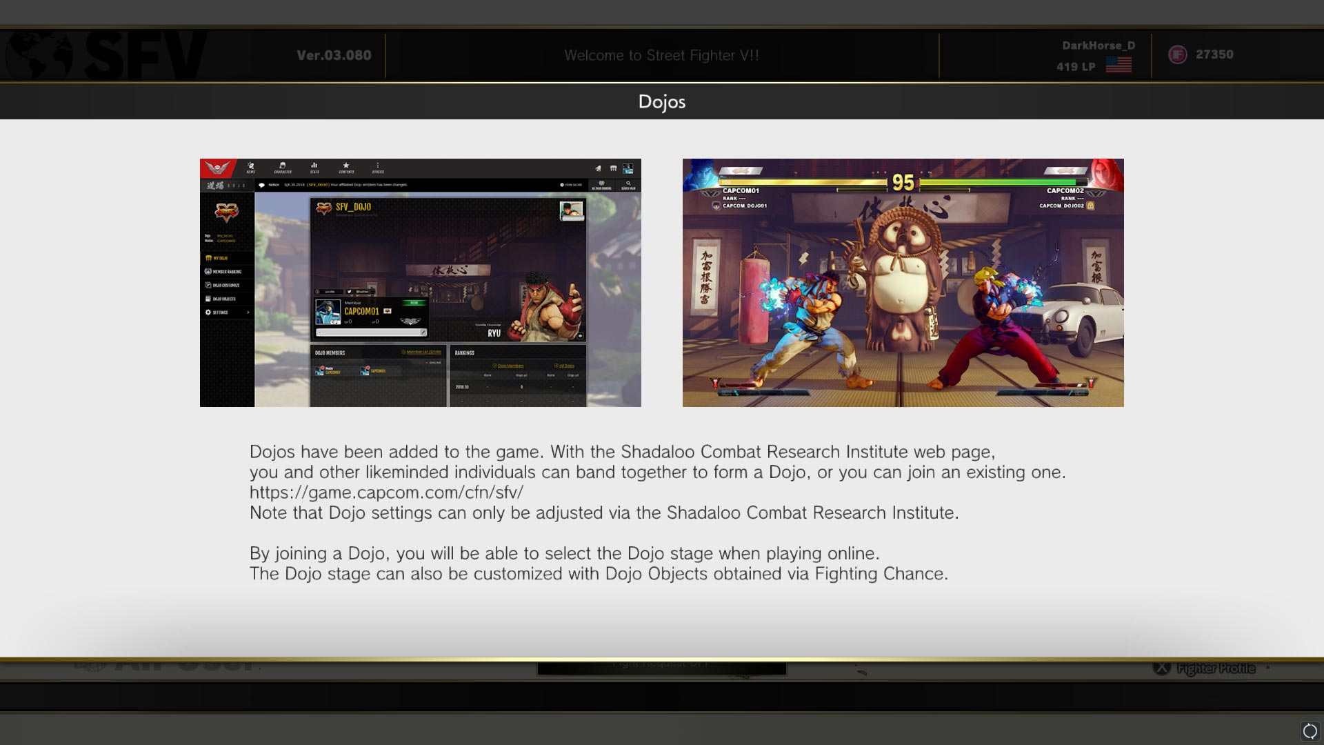 Street Fighter 5 new Dojo and store update 1 out of 2 image gallery