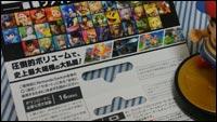 Super Smash Bros. playlist, box, and card image #3