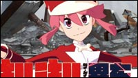 Kill la Kill the Game's Nonon and Inumuta  out of 8 image gallery