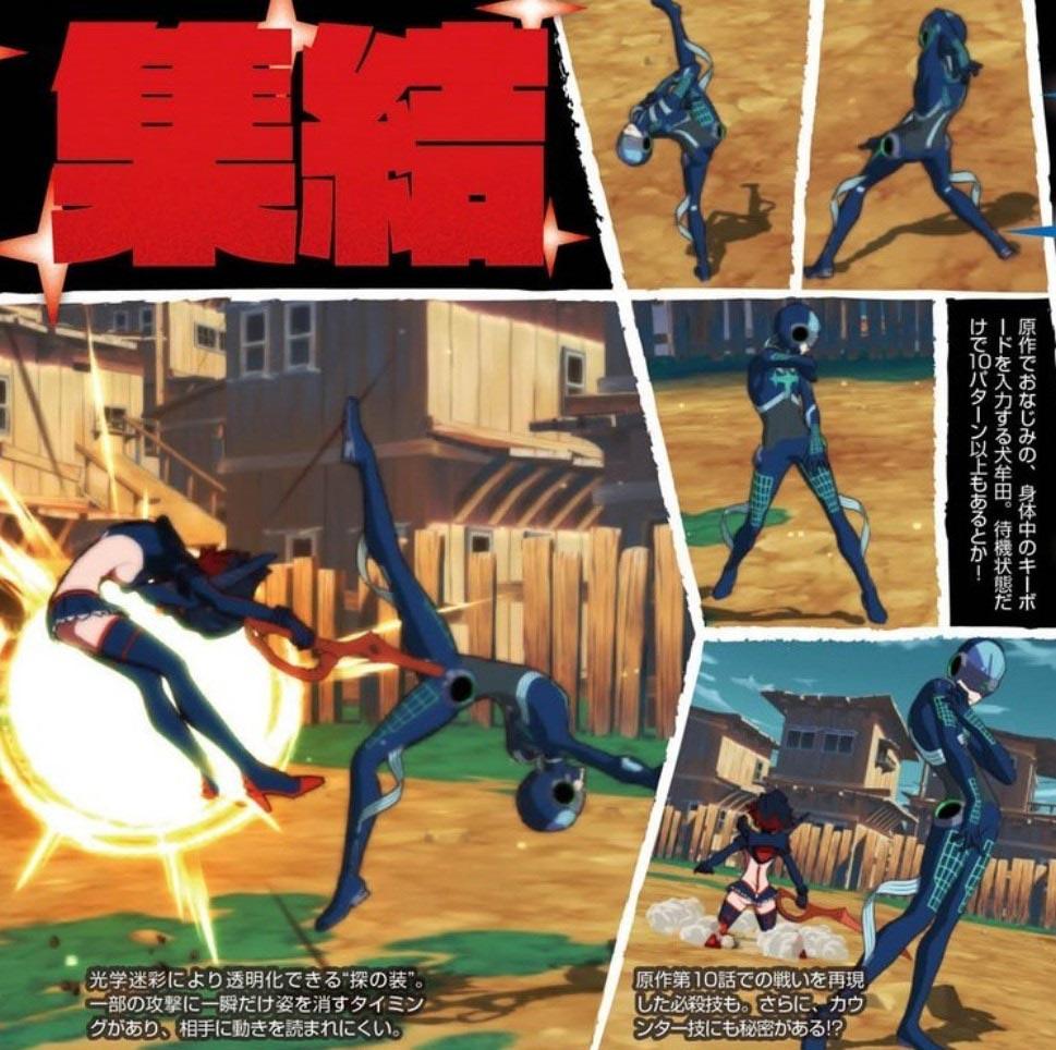 Kill la Kill the Game's Nonon and Inumuta 6 out of 8 image gallery
