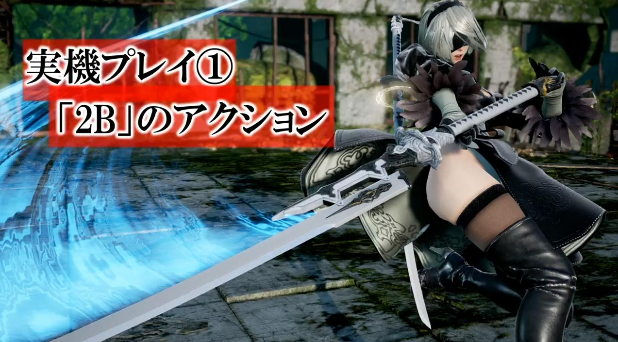 2B Soul Calibur 6 showcase 6 out of 12 image gallery