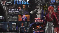 New Jump Force scans image #2