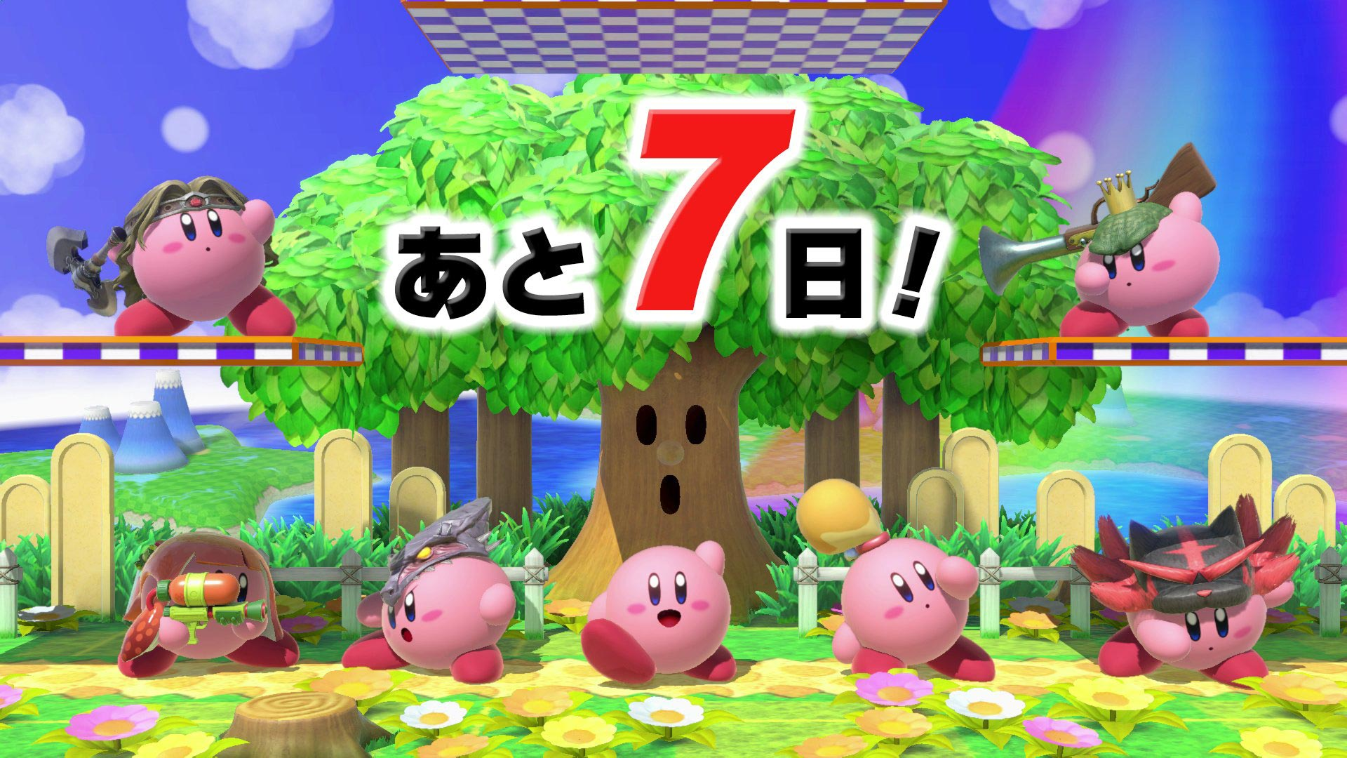 Super Smash Bros. Ultimate countdown art 6 out of 9 image gallery