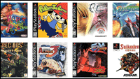 PS Classic games found in source code  out of 1 image gallery